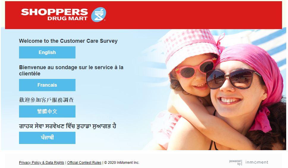 shoppers drug mart survey